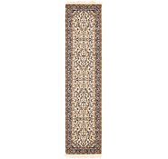 Link to 70cm x 297cm Nain Design Runner Rug
