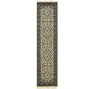 Link to 70cm x 295cm Nain Design Runner Rug