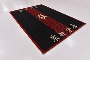 Link to 200cm x 290cm Pao Tou Rug item page