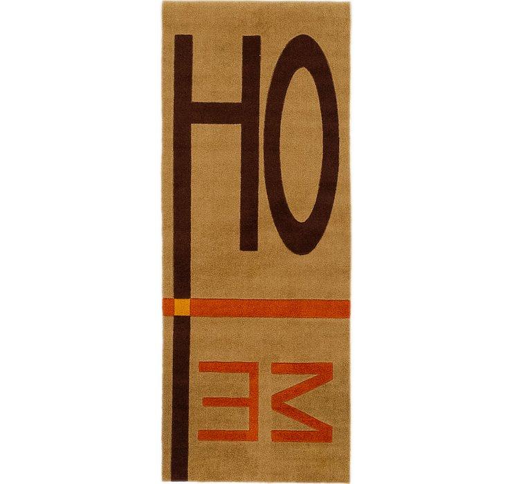 2' x 5' 6 Doormat Runner Rug