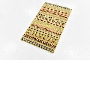 Link to 60cm x 97cm Modern Ziegler Rug item page