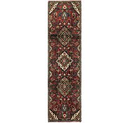 Link to 75cm x 295cm Hossainabad Persian Runner Rug