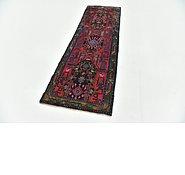 Link to 75cm x 230cm Chenar Persian Runner Rug