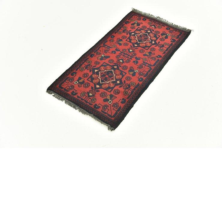 50cm x 75cm Khal Mohammadi Rug
