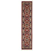 Link to 2' 7 x 11' 10 Tabriz Design Runner Rug