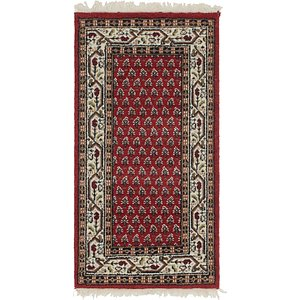Unique Loom 2' 5 x 4' 7 Indo Mir Rug