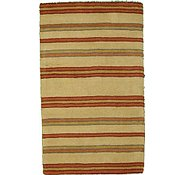 Link to 2' 7 x 4' 7 Reproduction Gabbeh Rug