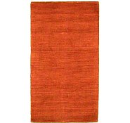 Link to 2' 8 x 4' 7 Reproduction Gabbeh Rug