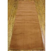 Link to 2' 8 x 8' 1 Reproduction Gabbeh Runner Rug