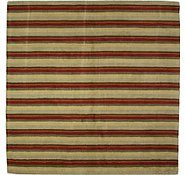 Link to 8' 1 x 8' 2 Reproduction Gabbeh Square Rug