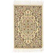Link to 2' x 3' Kashan Design Rug