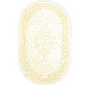 Link to 8' 2 x 13' Tabriz Design Oval Rug