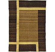 Link to 5' x 6' 10 Kilim Afghan Rug