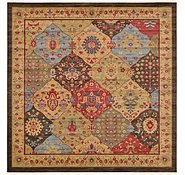 Link to 305cm x 305cm Kensington Square Rug