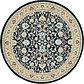 245cm x 245cm Kashan Design Round Rug thumbnail image 1