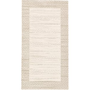 Unique Loom 7' 10 x 11' 2 Copenhagen Rug
