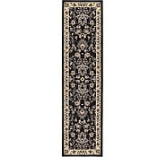 Link to 65cm x 250cm Kashan Design Runner Rug