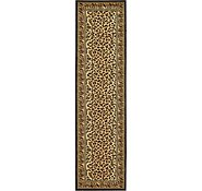 Link to 2' 7 x 10' Safari Runner Rug