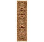 Link to 2' 7 x 10' Mamluk Runner Rug