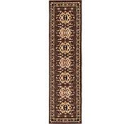 Link to 65cm x 250cm Heriz Design Runner Rug