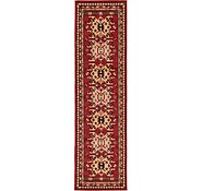 Link to 65cm x 250cm Heriz Design Runner Rug