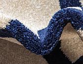 7' x 10' Trellis Rug thumbnail image 7