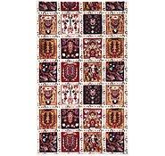 Link to 1' 8 x 2' 7 Kashmar Design Rug