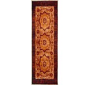 Link to 90cm x 300cm Istanbul Runner Rug