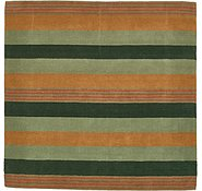 Link to 198cm x 203cm Reproduction Gabbeh Square Rug