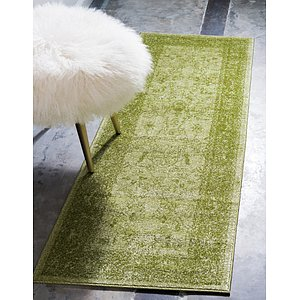 Link to 2' 7 x 10' Vista Runner Rug page