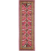 Link to Unique Loom 2' 2 x 6' 7 Sedona Runner Rug