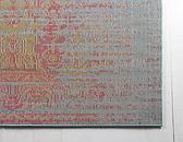 10' 6 x 16' 5 Arte Rug thumbnail