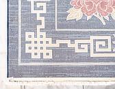 5' x 8' Pao Tou Rug thumbnail
