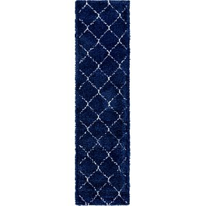 Link to 2' 7 x 10' Marrakesh Shag Runner Rug item page