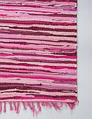2' 7 x 9' 10 Chindi Cotton Runner Rug thumbnail
